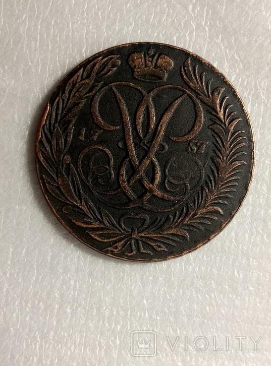 5 копеек 1757 год z228копия, фото №3