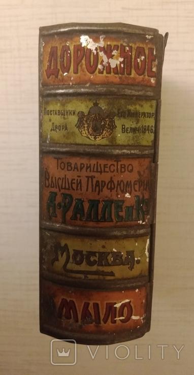Дорожное мыло А.Ралле и Ко Москва, фото №2