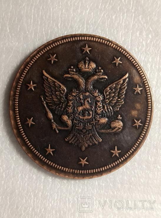 10 копеек 1761 год z230копия, фото №3