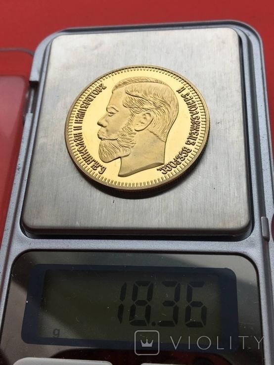 25 рублей 1896 копия, фото №2