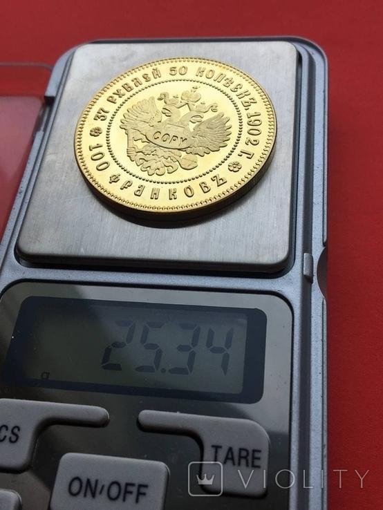 37 рублей 50 копеек 100 франков 1902 копия, фото №2