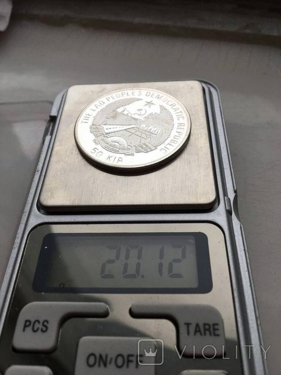 Монета Лаос 50 кип 1994 Чемпионат мира США 94 Серебро, фото №3