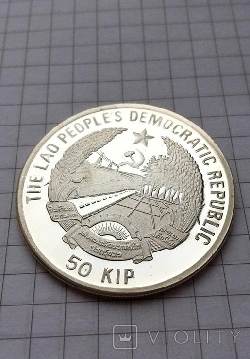 Монета Лаос 50 кип 1994 Чемпионат мира США 94 Серебро, фото №4