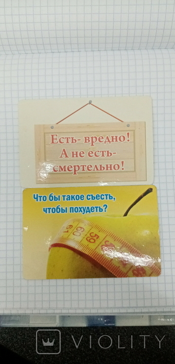 Два магнитиков на холодильник, фото №2