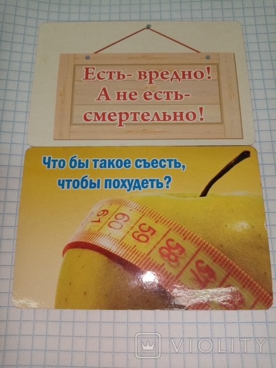 Два магнитиков на холодильник, фото №4