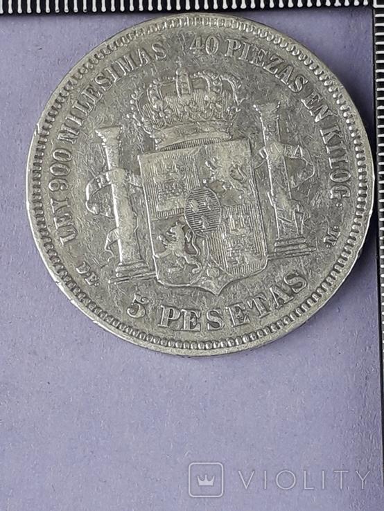 5 песет, Испания, 1875 г., король Альфонсо XII, серебро 0.900, 25 гр., фото №3