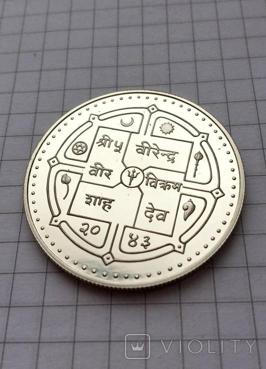 250 рупий Непал серебро 1986, фото №4