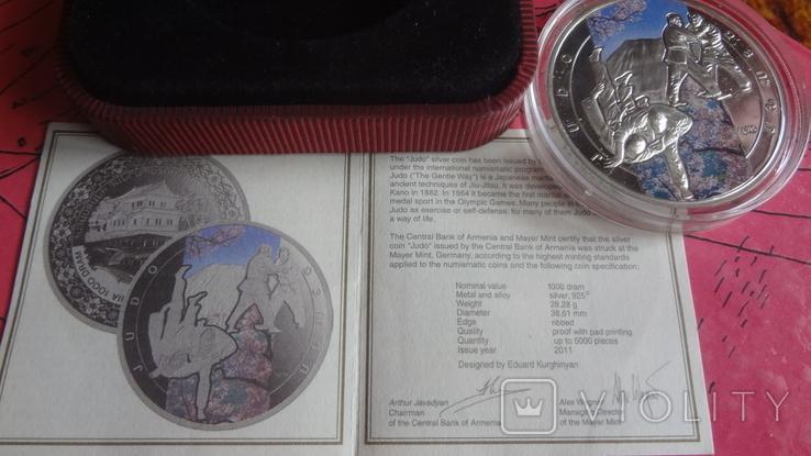 1000 драм 2011 Армения Дзюдо Сертификат тираж 5000 Цветная серебро, фото №6