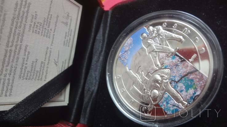 1000 драм 2011 Армения Дзюдо Сертификат тираж 5000 Цветная серебро, фото №8