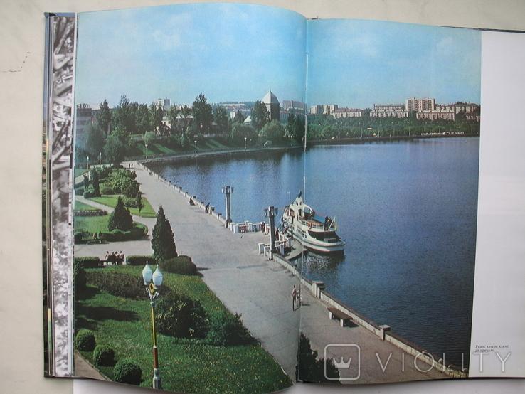 """""""Тернопiль"""" фотоальбом, 1996 год, фото №10"""