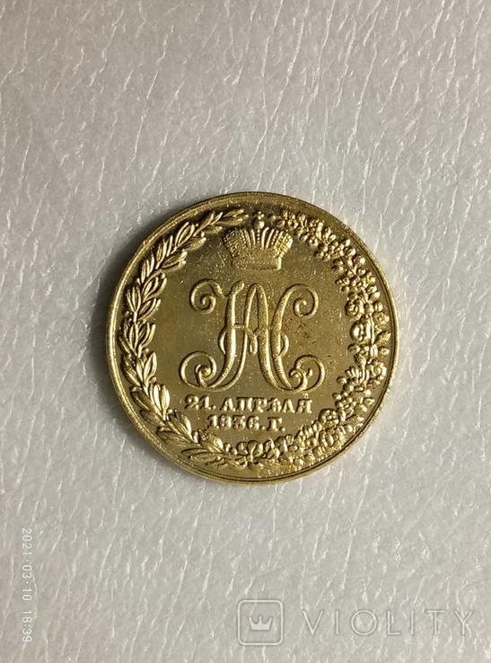 Медаль 1836 в память 10-летия коронации Николая I z238копия, фото №3