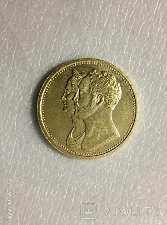 10 рублей 1836 год z239копия, фото №3