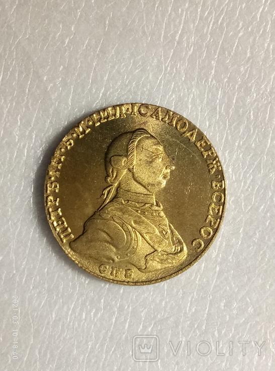 10 рублей 1762 год z241копия, фото №2