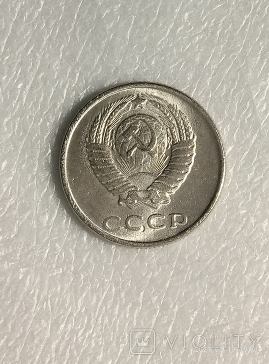 20 копеек 1970 год z250копия, фото №3