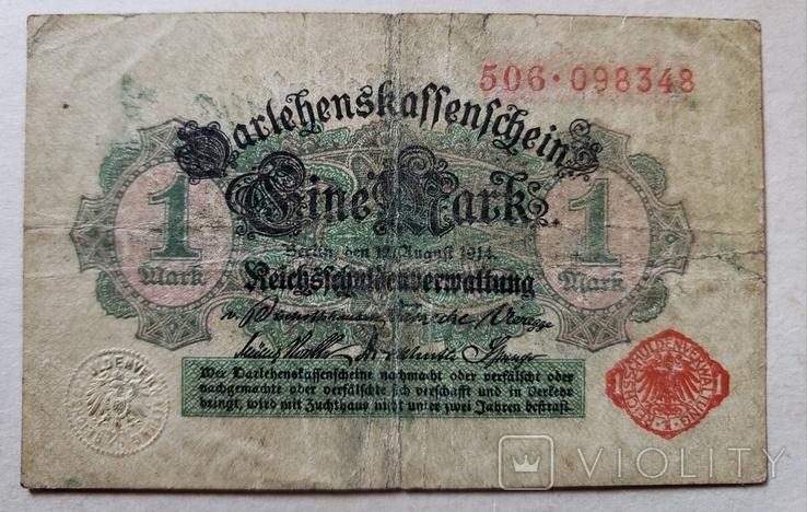 1 Марка 1914 год Германия, фото №2