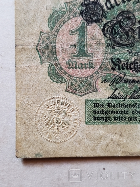 1 Марка 1914 год Германия, фото №4