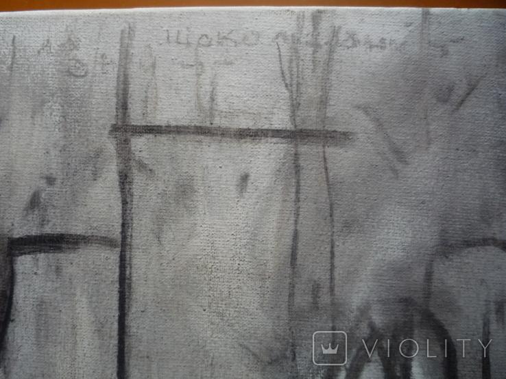 Миски-Оглу В.Н. Х.,м. 30х40, фото №6