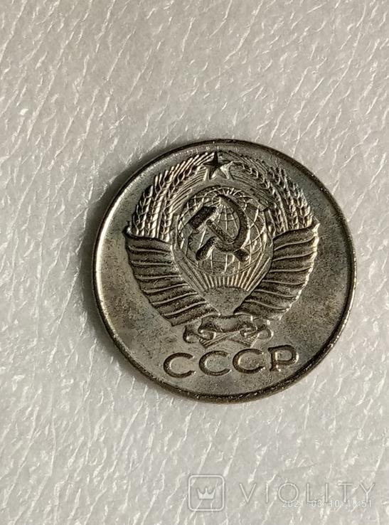 50 копеек 1971 год z254копия, фото №3
