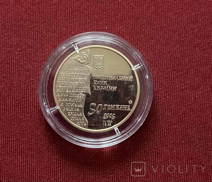 Монета 50 грн Нестор Літописець, фото №2