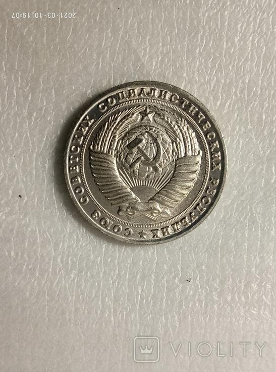 3 рубля 1958 год z271копия, фото №3