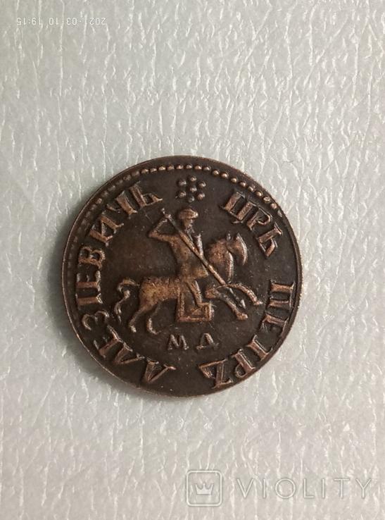 Копейка 1705 год z285копия, фото №3