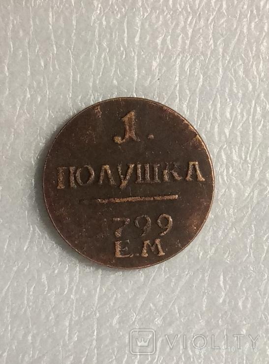 Полушка 1709 год z291копия, фото №2