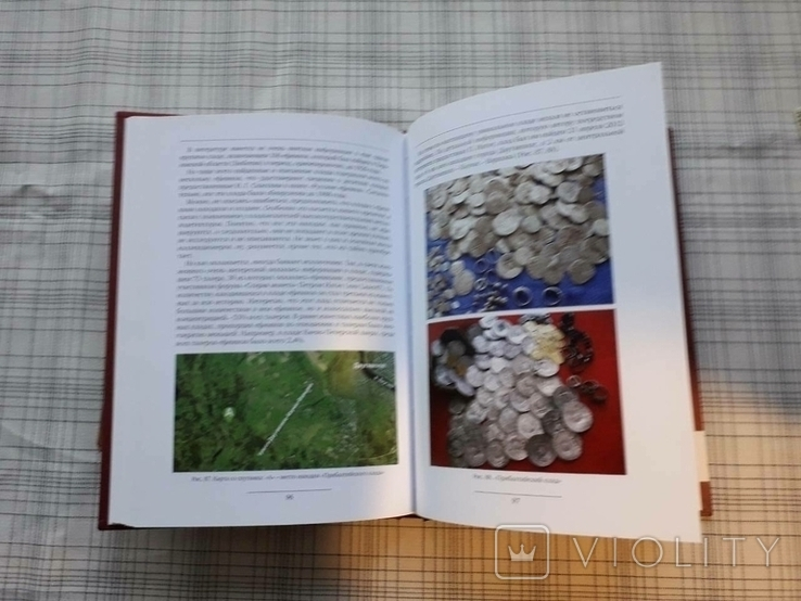 """Пухов Е.В. Монета """"Ефимок с признаком"""" (1), фото №13"""