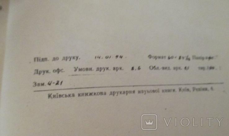 Технологічний регламент на виробництво горілок для експорту, фото №4