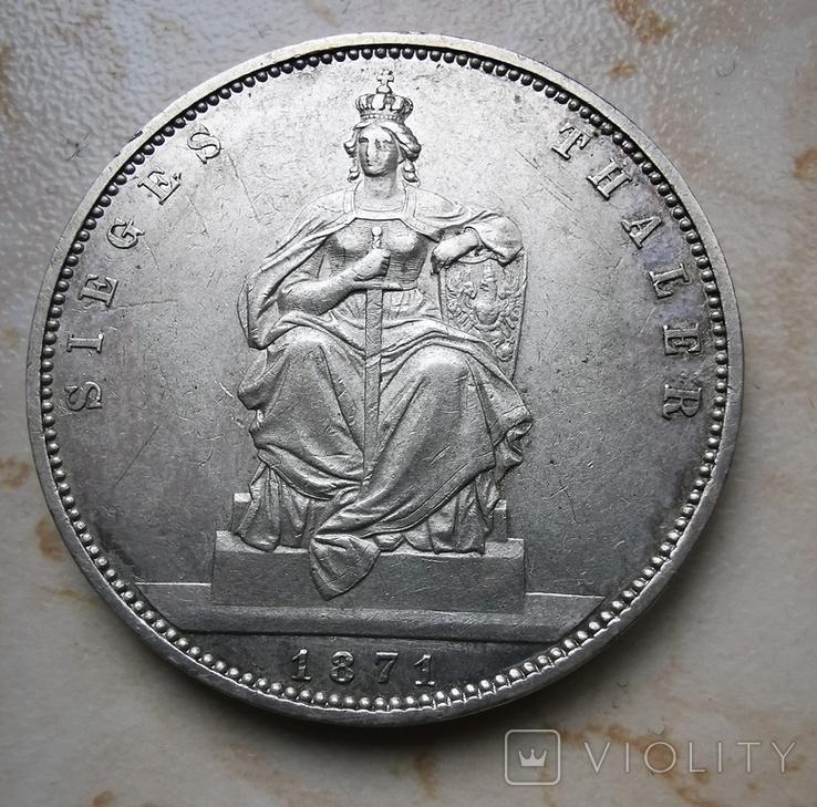 Победный талер 1871 год Пруссия, фото №3