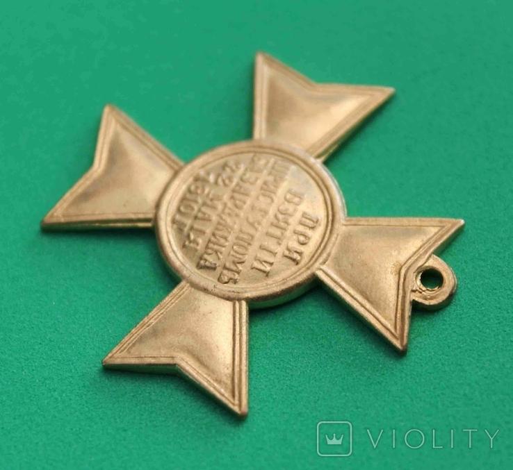 Крест За взятие Базарджика Тип І (копия), фото №3