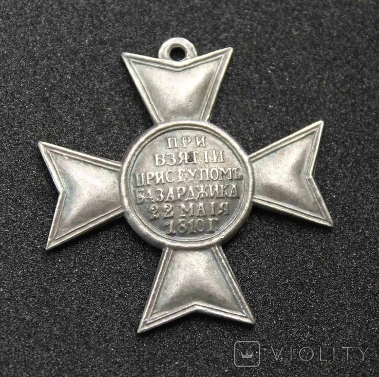 Крест За взятие Базарджика Тип ІІ (копия), фото №2