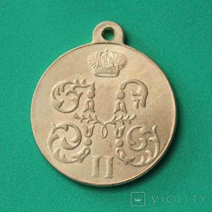 Медаль За поход в Китай 1900-1901 (под Бронзу) копия, фото №3