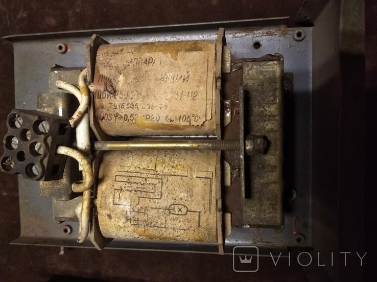 Дроссель 400 w,для лампы ДРЛ, фото №3