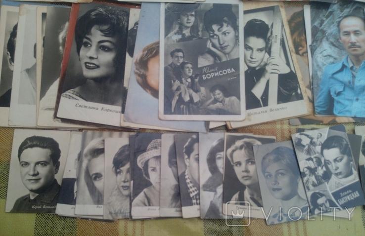 119 не подписанных открыток со знаменитостями ссср и ближнего зарубежья, фото №6