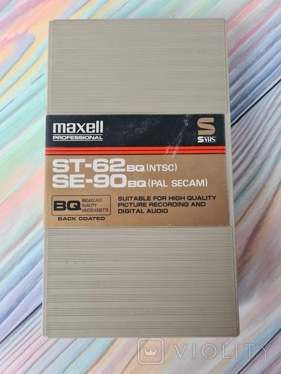 Видео кассеты VHS Maxell E-180, фото №10