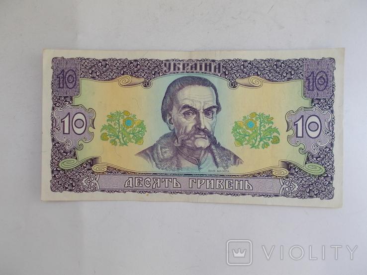 10 грн. 1992 р. Ющенко, фото №2