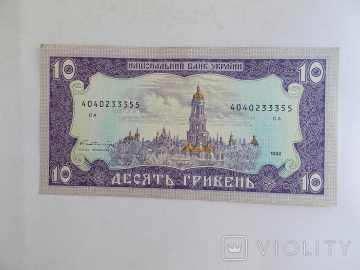 10 гривень 1992 г. Гетьман -3, фото №3