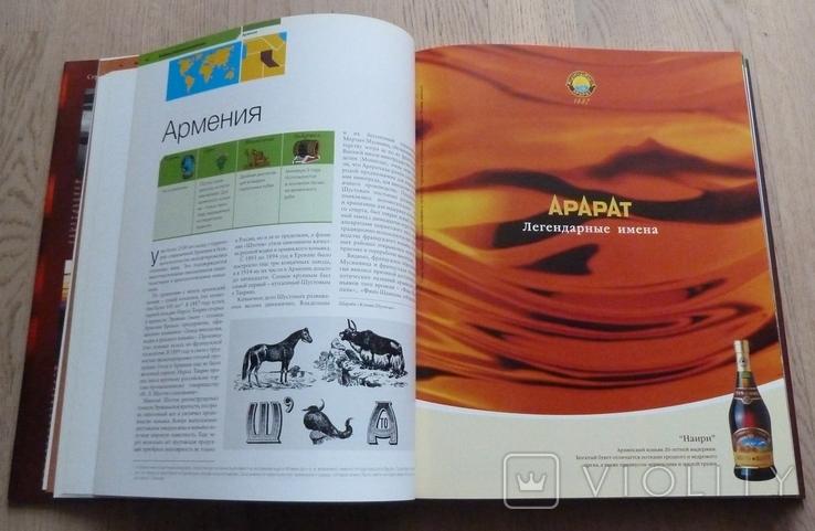 Бренди, мировая энциклопедия издательства Антона Жигульского, фото №8