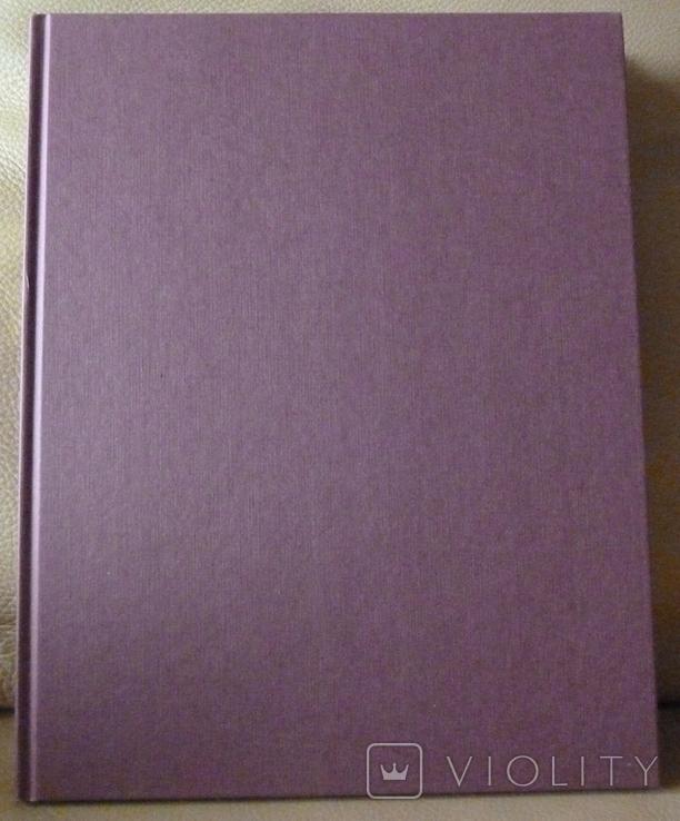 Бренди, мировая энциклопедия издательства Антона Жигульского, фото №12