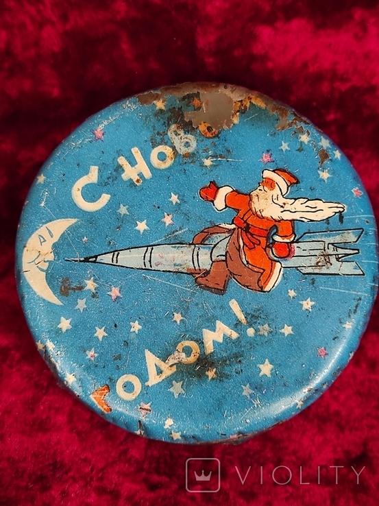 Жестяная банка СССР Космос Новый год Дед мороз. Лот 6, фото №2