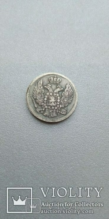 15 копеек 1 злотый 1835 год НГ копия русско-польской монеты, фото №3