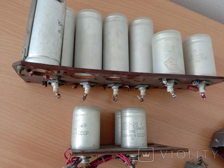 Лот батарей СССР. Разное., фото №5