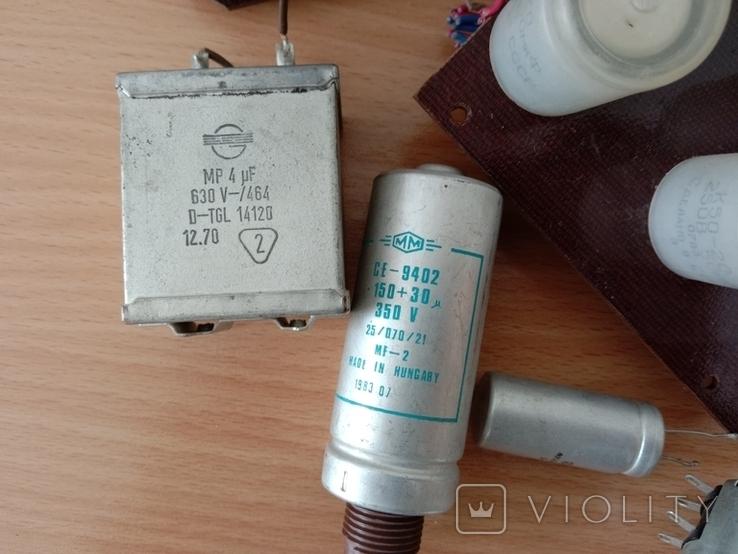 Лот батарей СССР. Разное., фото №8