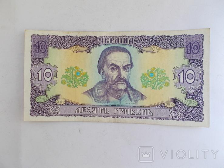 10 гривень 1992 г. Ющенко - 4, фото №2