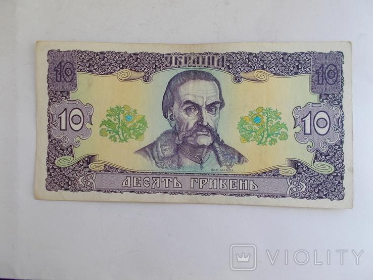 10 гривень 1992 г. Гетьман - 7, фото №2