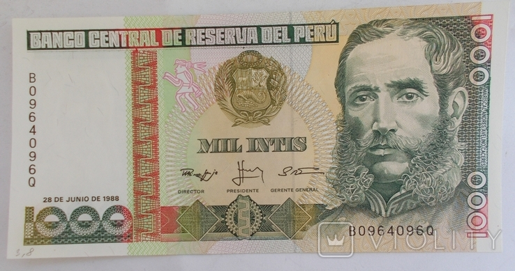 Перу. 1000 инти 1988 г., фото №2