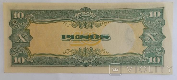 Японская оккупация Филиппин 10 песо., фото №3
