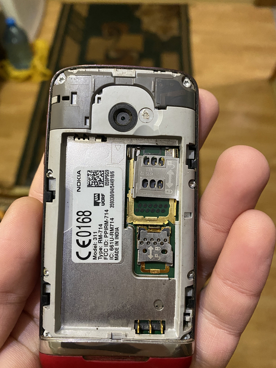 Nokia Asha 311, фото №7