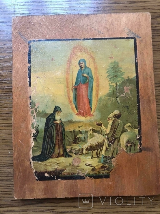 Икона Явление Богоматери на горе Почаевской, фото №2