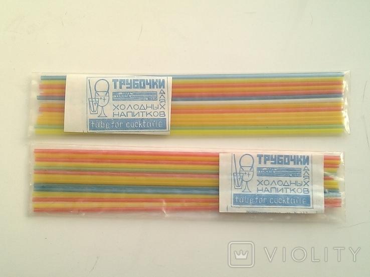 Коктейльные трубочки СССР в упаковке, фото №2